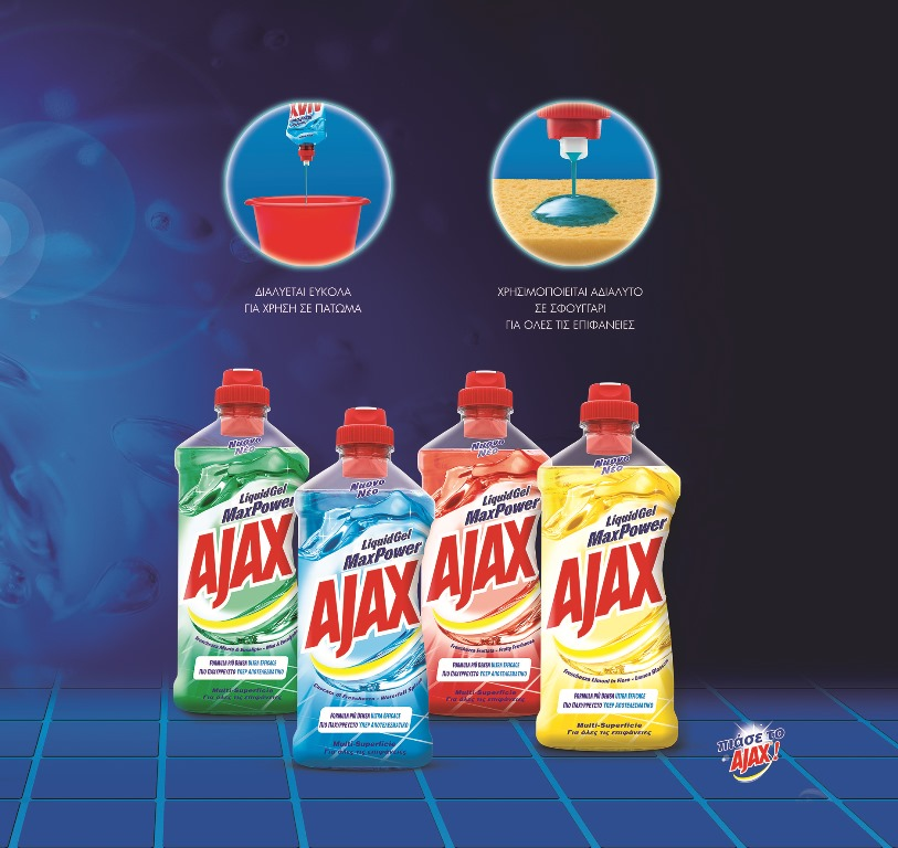 ajax-max-power